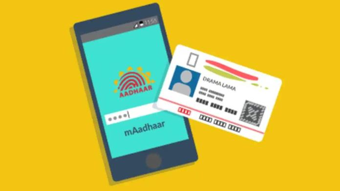 Tech tips: How to check phone numbers registered with your Aadhaar number