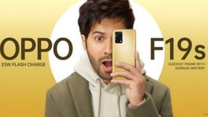 Oppo F19s will launch in India on September 27: Here's what to expect
