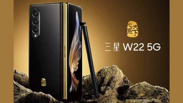 Samsung W22 5G launched in China, comes with a textured gold spine