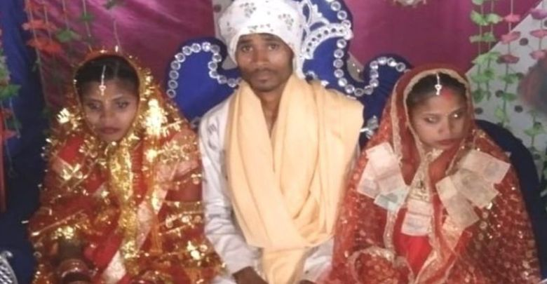 انڈین شخص کی ایک ہی تقریب میں دو لڑکیوں سے شادی