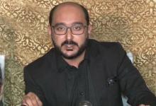 الیکشن کمیشن میں علی حیدر گیلانی کیخلاف درخواست سماعت کیلئے مقرر