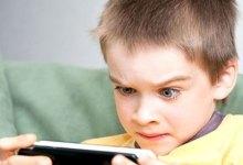 سمارٹ فون چھیننے پر بچہ والد کیخلاف تھانے پہنچ گیا