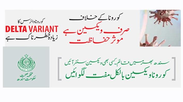 پاکستان کو کھائی میں گرنے سے بچانے کا فارمولا کیا ہے؟
