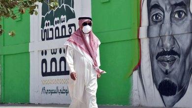 سعودی عرب میں کرونا کی نئی پابندیاں لگ گئیں