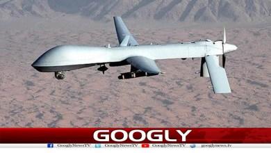 امریکہ کی ڈرون حملے ہلاک افغان شہریوں کو معاوضے کی پیشکش