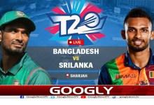بنگلہ دیش کا سری لنکا کو فتح کیلئے 172 رنز کا ہدف