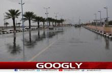 سعودی عرب میں موسلا دھار بارشیں ، طوفان کا بھی خطرہ