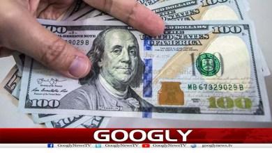 ڈالر173 روپے کی ریکارڈ سطح پر پہنچ گیا