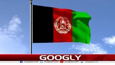 12 ربیع الاول کو افغانستان میں عام تعطیل
