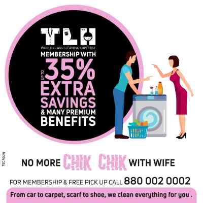 RGB 2194_TLH Membership Campaign 3