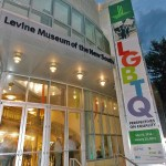 Fall A&E Guide: Local museums include diverse offerings