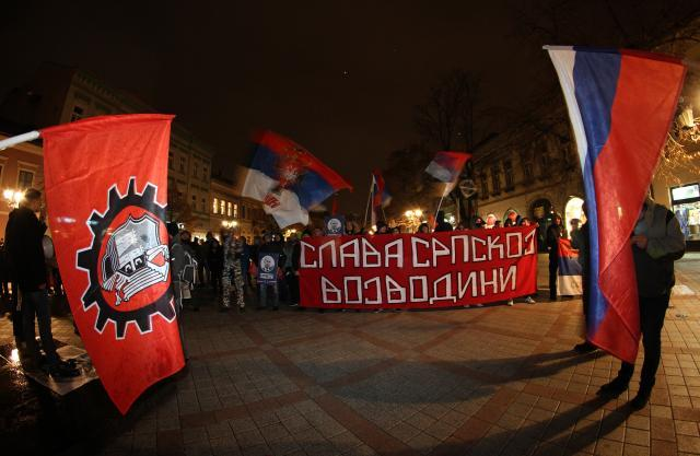 Слава српској Војводини