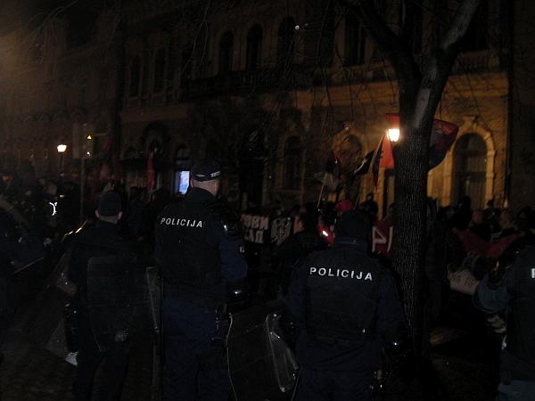 Јаке полицијске снаге