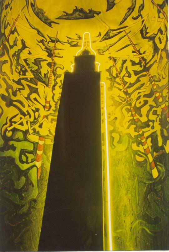 Skyskrapa - Centre Georges Pompidou, 1981.