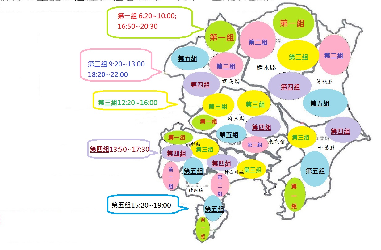 東日本大地震後東京電力輪流停電事故簡介 | Gordoncheng's Blog
