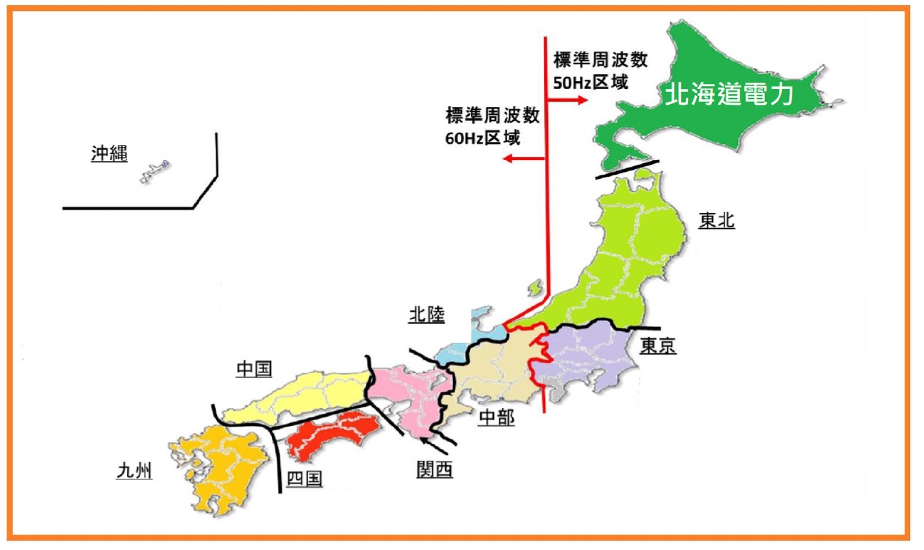 簡介2018/9/6日本北海道膽振東部地震伴生之大停電事故 | Gordoncheng's 2nd Blog