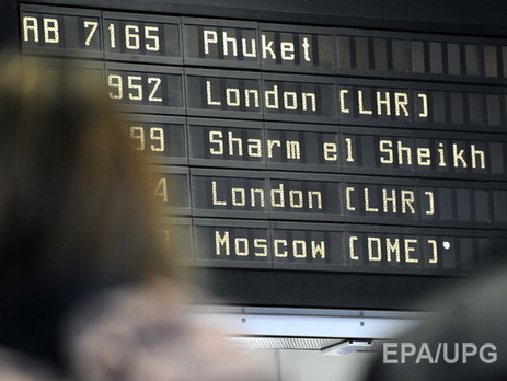 Рейсов в Шарм-эш Шейх не будет как минимум сутки