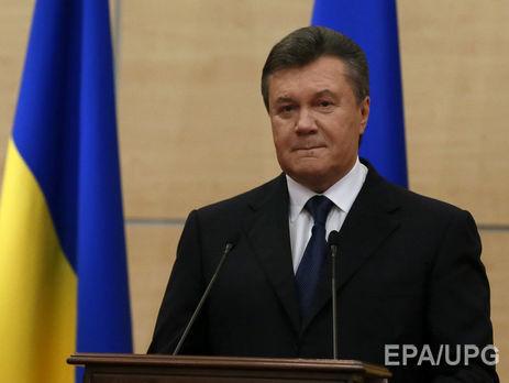 Путина просят назначить Януковича губернатором одной из областей РФ