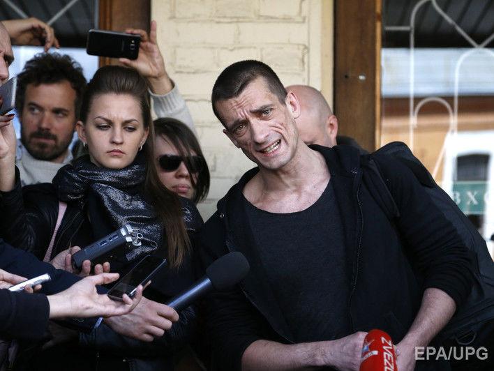 Художник Павленский пытался изнасиловать актрису, ей ...