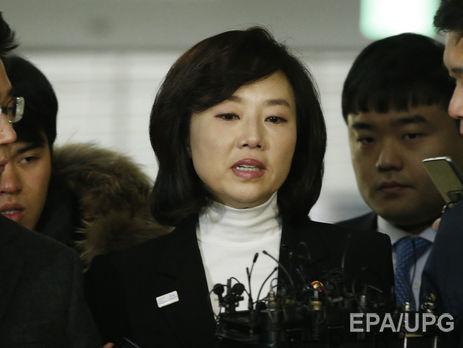 """В Южной Корее из-за """"черного списка"""" деятелей культуры ..."""