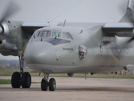 Полторак: Транспортный самолет ВМС Украины Ан-26 был ...