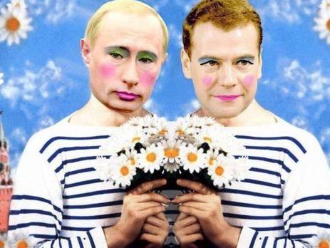 В РФ признали экстремистским плакат с накрашенными Путиным