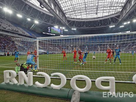 Новий стадіон у Санкт-Петербурзі повинен прийняти матчі Кубка конфедерацій у 2017 році та чемпіонату світу з футболу у 2018 році