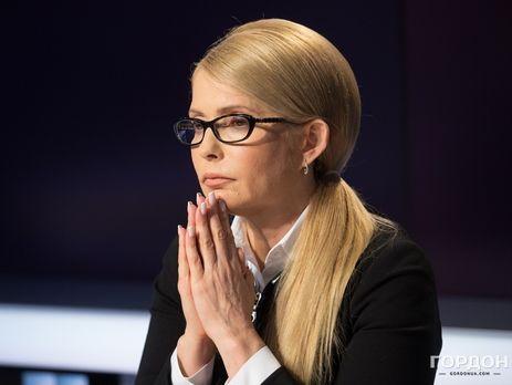 Тимошенко: Вся команда Безлера работала и работает на ...