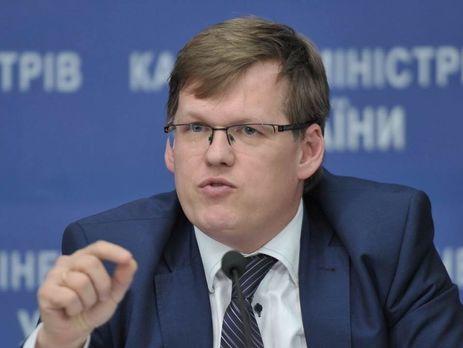 Розенко заявил, что людям с инвалидностью поднимут пенсии ...