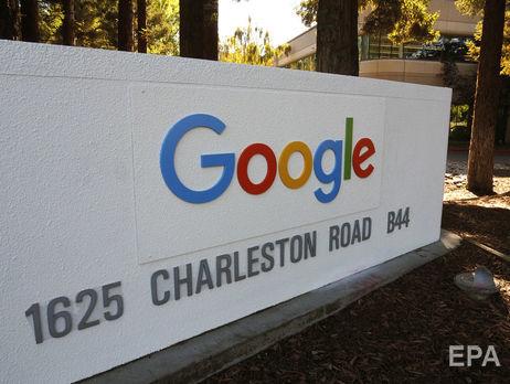 Google покидают несогласные