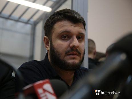 1 ноября 2017 года Соломенский районный суд Киева назначил Александру Авакову меру пресечения в виде личного обязательства