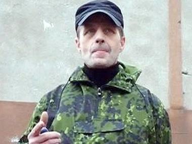 """Боевики """"уволили"""" главаря горловских террористов по ..."""