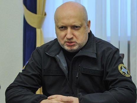 Турчинов: Есть основания признать спецслужбы РФ ...