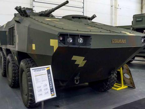 Лига оборонных предприятий Украины презентовала проект БТР ...