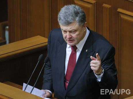 Порошенко и Лагард встретятся в Киеве