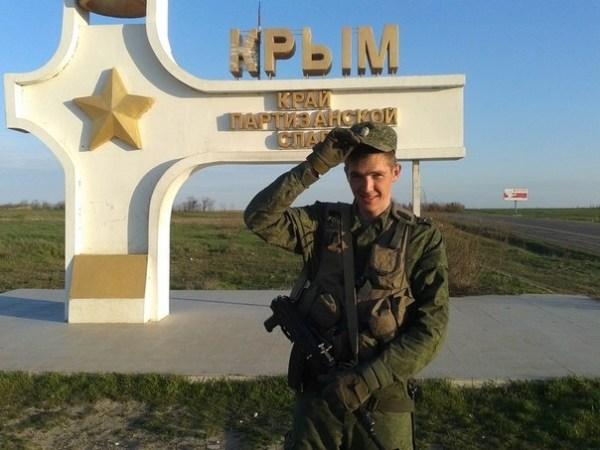 Наших войск в Украине нет! Имена и география российского ...
