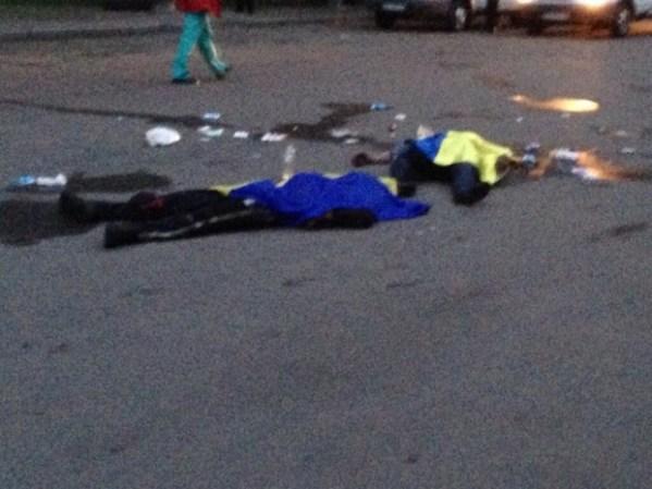 Столкновения Майдана и сепаратистов в Одессе. Пожар в Доме ...