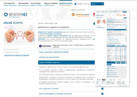 benefits-insurance
