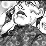 東京喰種re月山観母の考察|月山家当主にして黒山羊の幹部的存在
