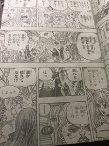 ワンピース936話ネタバレルフィ覇王色ナミ幸せパンチ