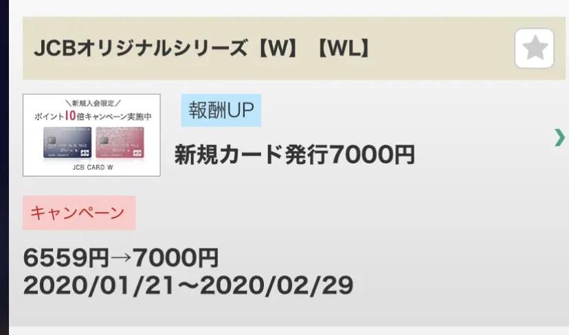 JCBオリジナルシリーズ【W】【WL】