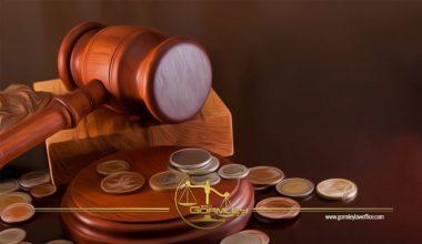Large-Estate-Proceeding-Filing-Fees