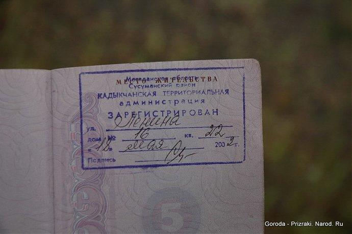 Мертвые города России. Неоконченная и печальная сталкерская география страны.