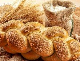 Объявление на право получения субсидий предприятиям хлебопекарной промышленности Каменск-Уральского ГО
