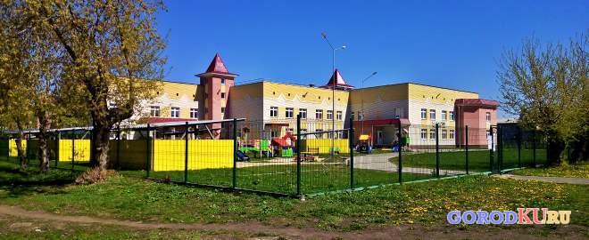 Детский сад № 83, Каменск-Уральский
