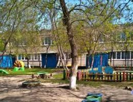 Детский сад № 16, Каменск-Уральский