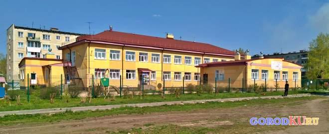 Детский сад № 68, Каменск-Уральский