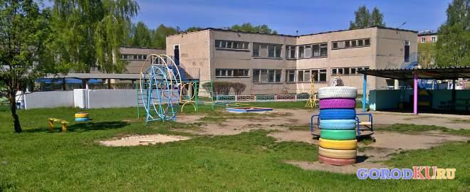 Детский сад № 95, Каменск-Уральский