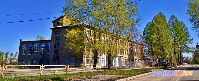 Школа № 51, Каменск-Уральский