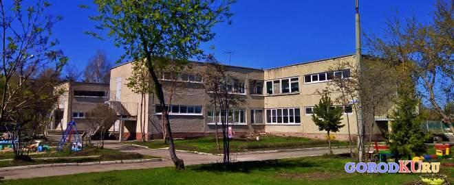Детский сад № 101, Каменск-Уральский